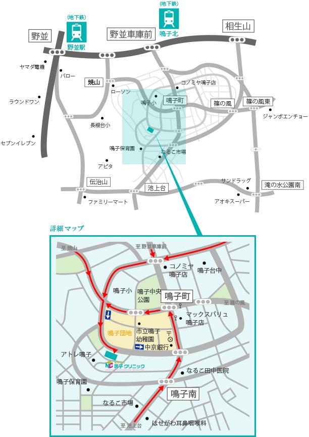 鳴子クリニック周辺マップ
